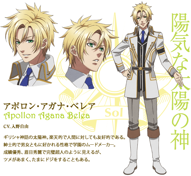 character tvアニメ 神々の悪戯 公式サイト
